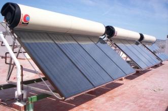 sistema solar energía