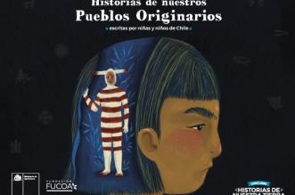 libro pueblos originarios 2021