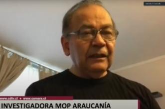 Comisión investigadora sobre irregularidades en el MOP de La Araucanía inició etapa de conclusiones